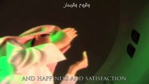 Ya Haamil al-Quran (O Possessor of Qur'an) --يا حامل القرآن  | English Subtitles | mp3