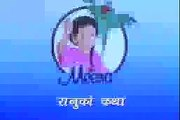 Ranu ko Katha A Girl's Story Meena Cartoon (Nepali)