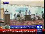 Dunya news: Govt committed to provide maximum relief to flood affectees: PM