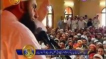 Roshni Ka Safar - 12th July 2014  - Maulana Tariq Jameel