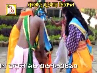 New Krishna Bhajans   Latest 2016   New Bangla Songs   Eso Tridibbihari Manas Manohari   Jashoda Ji