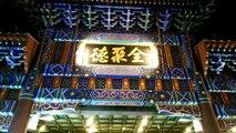 Beijing / Peking / 北京全聚德烤鸭王府井店 - Peking duck at Quanjude Restaurant, Wangfujing, 5 May 2015
