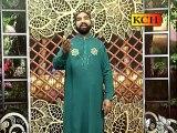 best Naat Mohammad Saeed Ahmad Rehmani(New qalam) Qaber wich farq pea jana