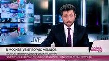 Михаил Касьянов: «Мы знали, что в стране все плохо, но такое – за пределами воображения»