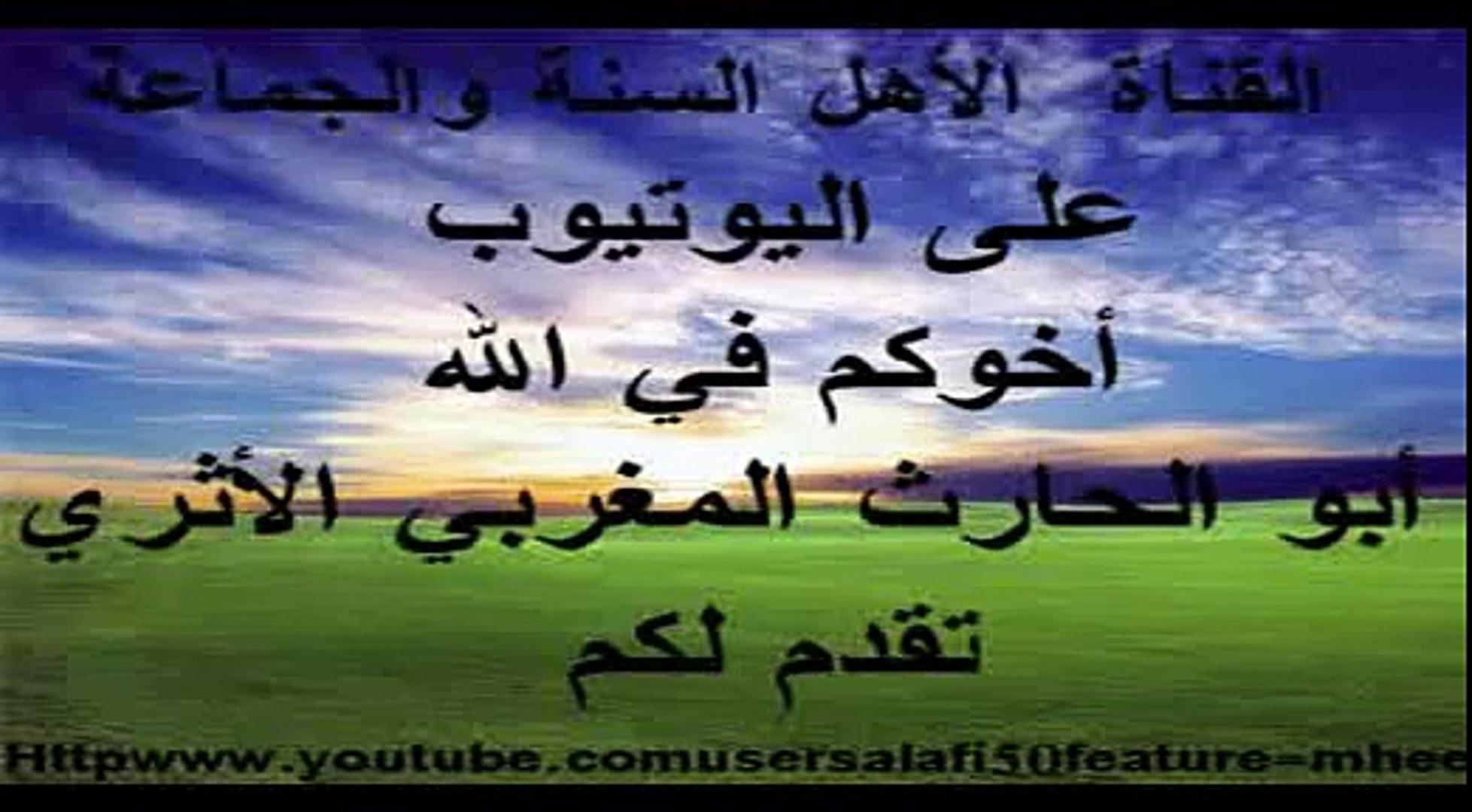 ما حكم الاسلام في الضرائب   للعلامة ناصر الدين الاباني رحمه الله