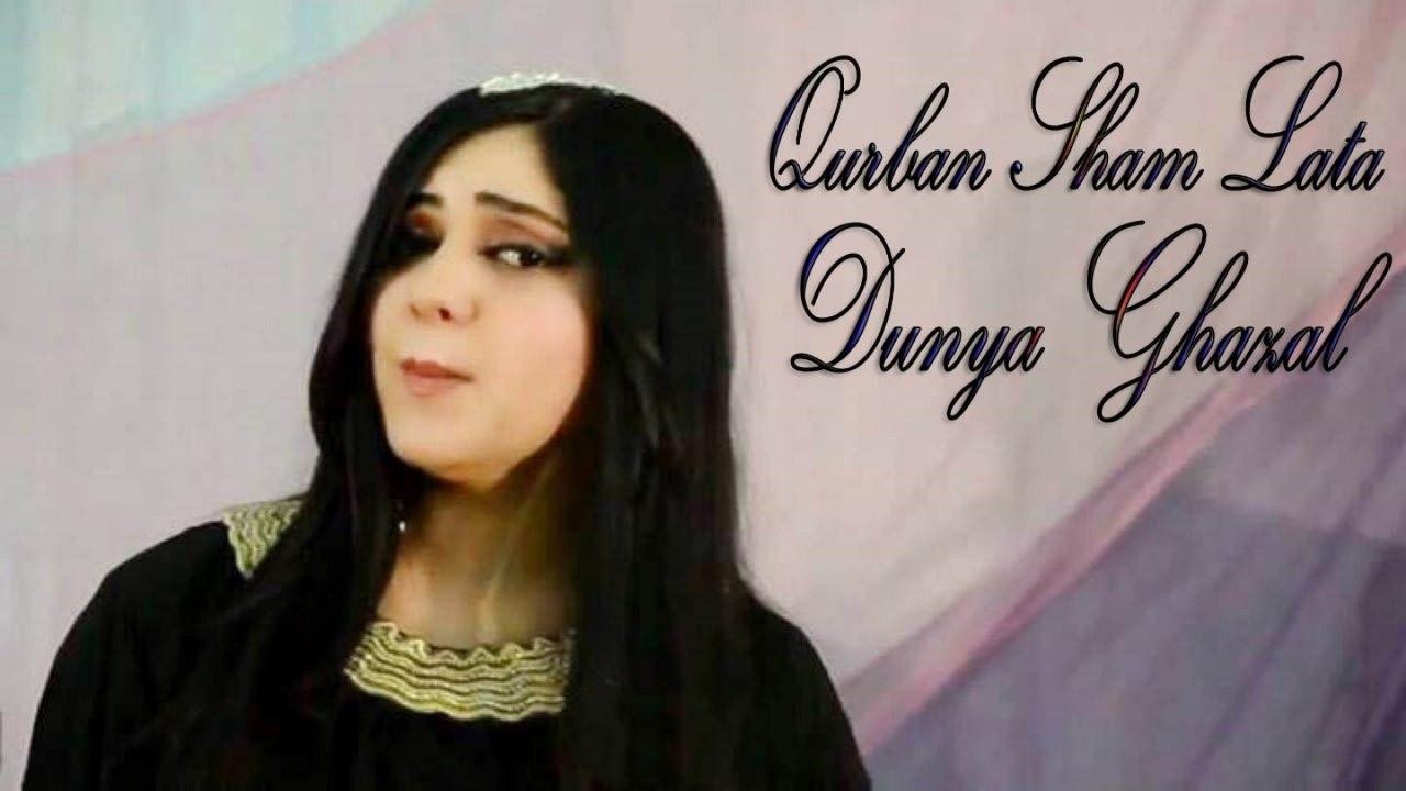 Dunya Ghazal - Qurban Sham Lata