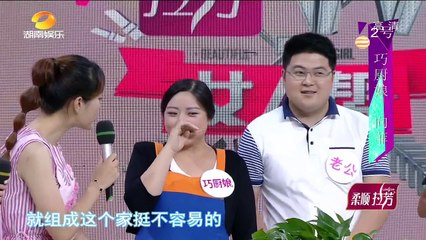 "《VV女人帮》20150808期:新一代""老干妈"" VV Beauties: 【中国时尚超清版】"