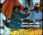 Dhola Nika jo hoya By Javed Urf Jedi Dhola Vol 4 Sp Gold 2015