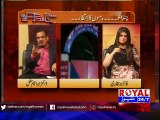 Sach Magar Karwa 31 july 2015 part 1