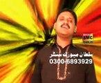 Jaira O Kholata aye By Javed Urf Jedi Dhola Vol 4 Sp Gold 2015