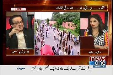 Shahid Masood revealing Internal Secret of Kasur child abuse