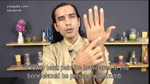 Lower Back Pain Relief - 3 Quick Health Tips By Sachin Goyal - (कमर दर्द के सरल उपचार)