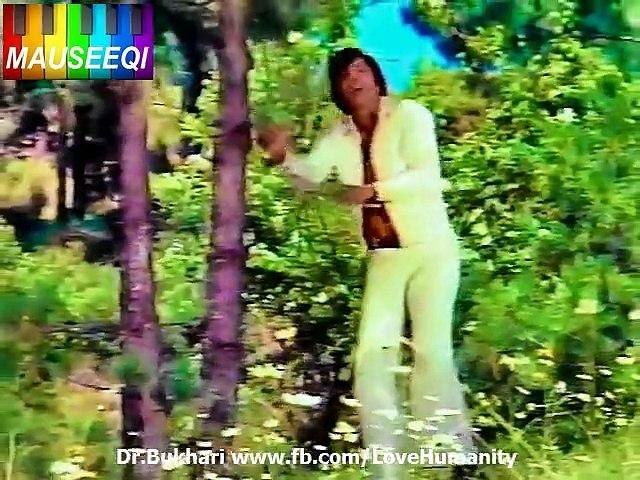 Bandhan - Jhukay Jhukay Naino Walay - Mehdi Hassan
