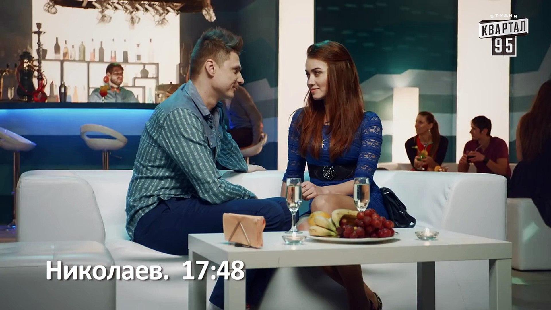 Новый сезон 2015! Країна У / Краина У / Страна У Выпуск 132 | Комедийный телесериал 2015
