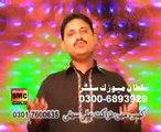 Metho Soo Lay Lay By Javed Urf Jedi Dhola Vol 4 Sp Gold 2015