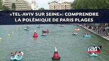 «Tel-Aviv sur Seine»: Comprendre la polémique de Paris plages