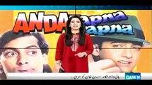 PAK Channels on SALMAN KHAN JAIL  Bollywood 480p 480p