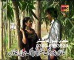 Nava Beli Fone tay baniye By Javed Urf Jedi Dhola Vol 4 Sp Gold 2015