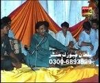 Koi hor hovi ha chor By Javed Urf Jedi Dhola Vol 4 Sp Gold 2015
