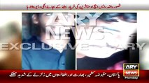 ARY Female Newscaster Sehrish Calls SHO 'Bay-Sharam Admi' for Taking Video of Victims