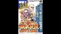 SFC 餓狼伝説special タン・フー・ルー Fatal Fury Special Tan Fu Lu