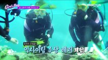 150803 MBC MUSIC Girl's Day's One Fine Day E01 (FULL) HDTV.H264