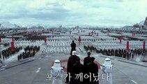 Nouveau teaser Star Wars (Corée du Sud)