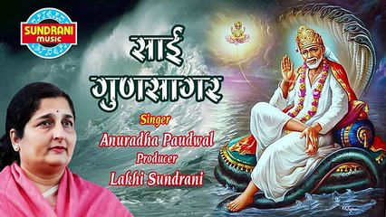 Anuradha Paudwal Resource | Learn About, Share and Discuss