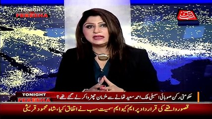 Tonight With Fareeha - 10th August 2015