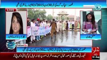 Kasur: Pakistan's largest ever child abuse scandal in Punjab town of Kasur-Follow UP -92 News HD- 10-8-2015