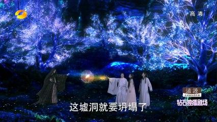 花千骨 第42集 The Journey of Flower Ep 42