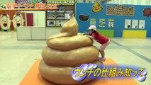 Japon : Un parc de jeu pour enfants sur le thème du caca