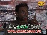 Zakir Riaz Hussain Ratowal Majlis 1 April 2015 Karpala Tandlianwala Faisalabad