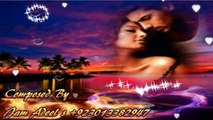 O Jane Jana Kumar Sanu & Alka Yagnik Romantic Song