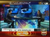 11th Hour with Waseem Badami - 10th August 2015 (Faisal Vawda PTI on Altaf Hussain)