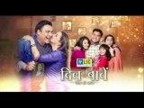 Dil Ki Baatein Dil Hi Jaane 12 August 2015 Full Episode On Sony Tv