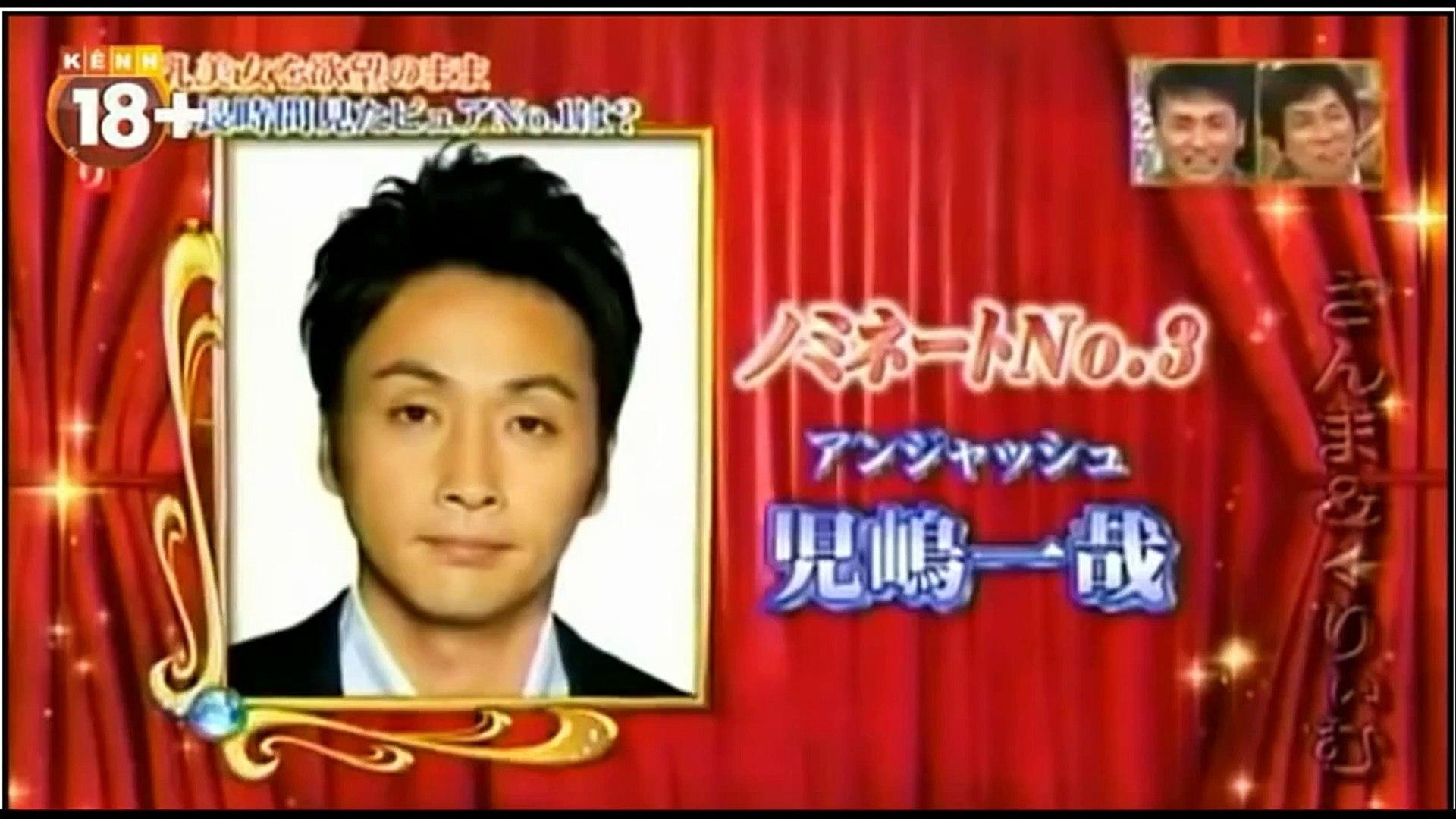 Thử sức chịu đựng của Đàn ông - Game Show Nhật full -Hài kịch ,Hài hước ,Clip hài,phim hài ,funny