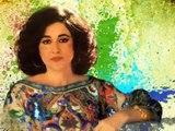 Homeyra - Mosafer Gharib - مسافر غریب - حمیرا