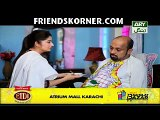 Rishtey Episode 275 On Ary Zindagi in High Quality 11th August 2015