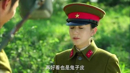 秀才遇到兵 第13集 Xiucai Encountered Soldiers Ep13