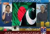 Paki Media Show On Pakistan vs Bangladesh 17 April 2015 1st ODI Dhaka 360p 360p