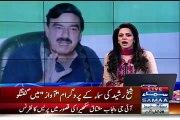Sheikh Rasheed comments on Reham Khan's Entry in Politics