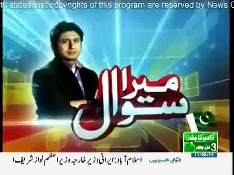 Mera Sawal (Part - 2) - 11th August 2015
