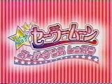 Sailor moon dance lesson pt1
