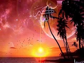 Abdullah Al-Matrood - Soothing Reciting Al-Quran-Surah Rahman!!.