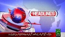 Headlines - 04:00AM - 12-08-15 - 92 News HD