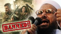 26/11 Mastermind Hafiz Saeed Wants 'PHANTOM' Banned in Pakistan