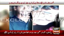 Female Newscaster Sehrish Calls SHO ..........Bay-Sharam Admi.......for Taking Video of Victims