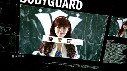 校花的貼身高手 第3集 School Beautys Bodyguard Ep3