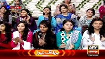 The Morning Show With Sanam – 12th August 2015 Ary News 12